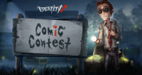 Identity V - Comics Contest [Rewards!]