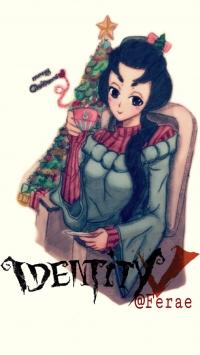 Geisha's Christmas morning